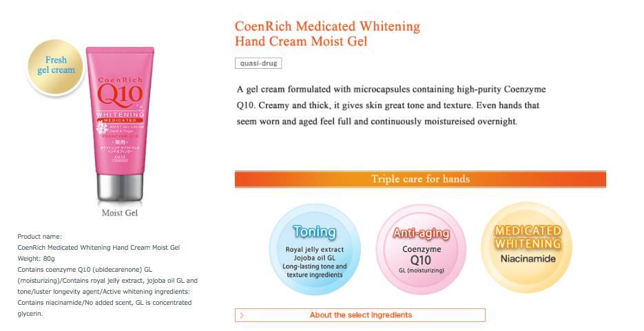 CoenRich Q10 Whitening Moist Gel Hand Cream